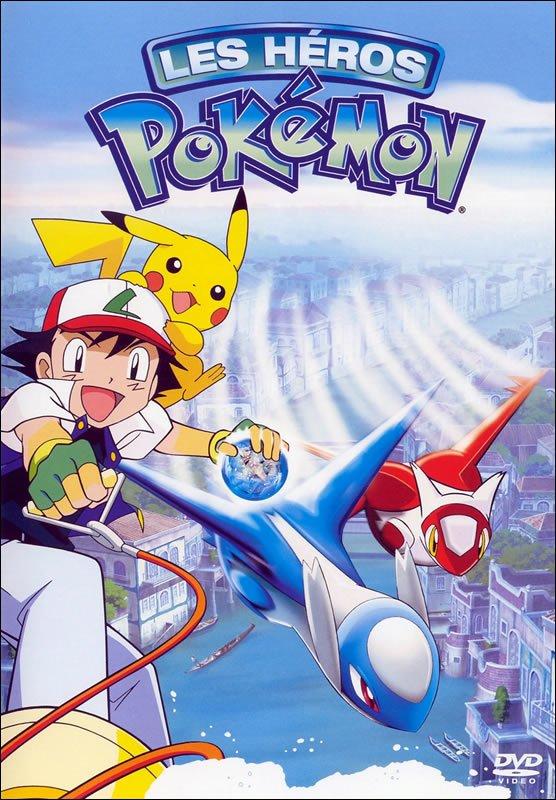 Pokémon - Film 5 : Latias 1