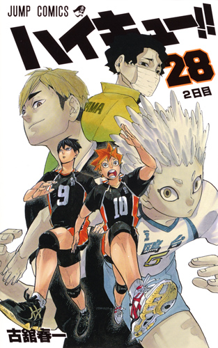 Haikyû !! Les as du volley 28