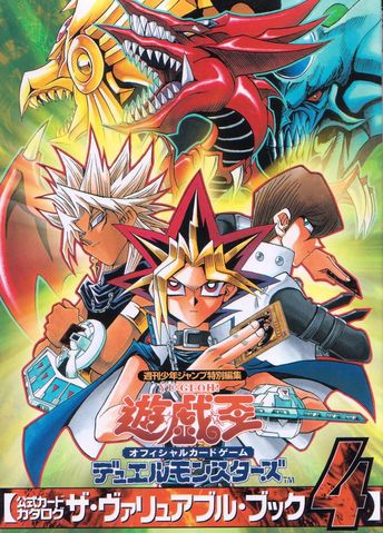 Yu-Gi-Oh : The Valuable Book 4