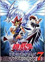 Yu-Gi-Oh : The Valuable Book 7