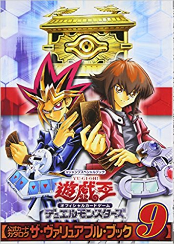 Yu-Gi-Oh : The Valuable Book 9