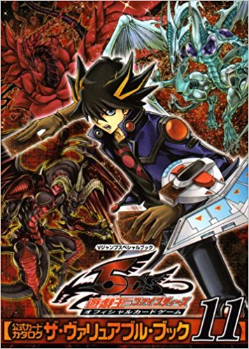 Yu-Gi-Oh : The Valuable Book 11
