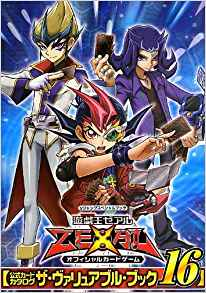 Yu-Gi-Oh : The Valuable Book 16