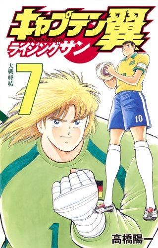 Captain Tsubasa: Rising Sun 7