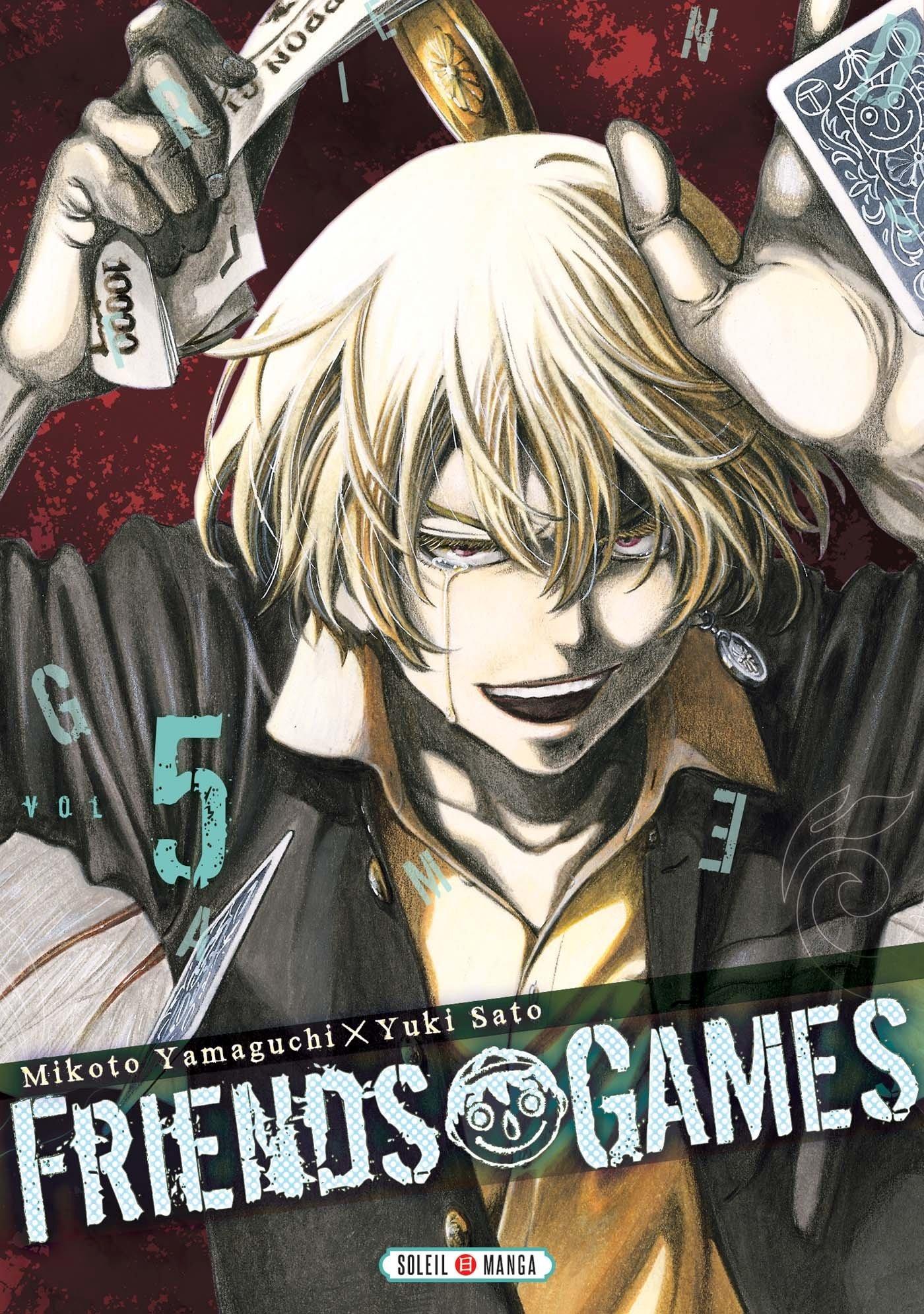 Friends Games 5