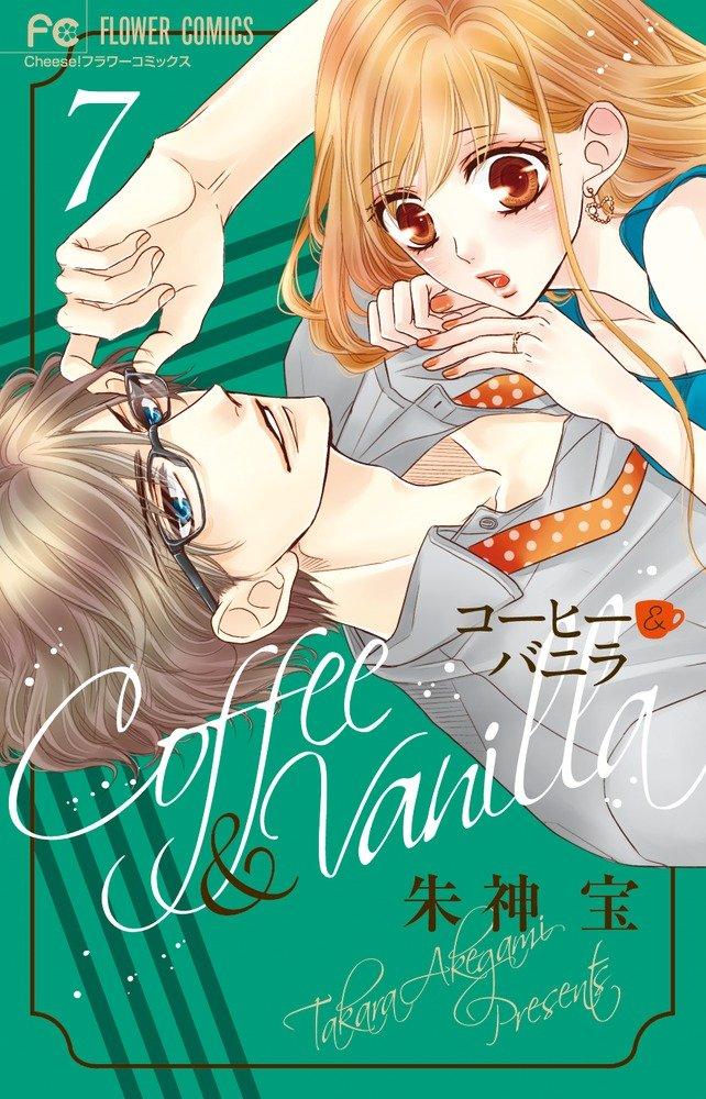 Coffee & Vanilla 7