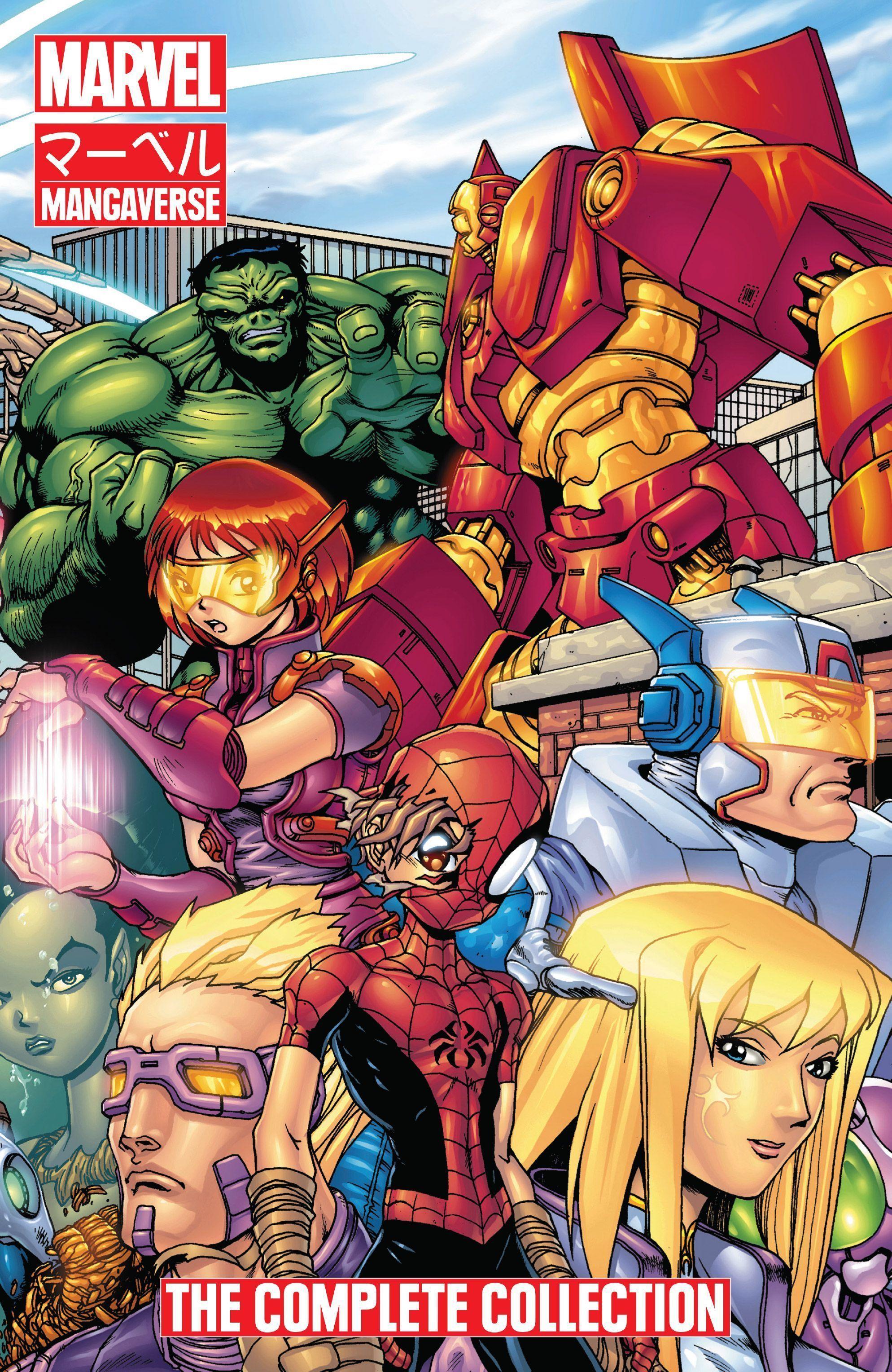 Marvel Manga 1 - Marvel Mangaverse: The Complete Collection