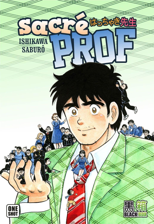 Hacchaki Sensei : Sacré prof ! 1