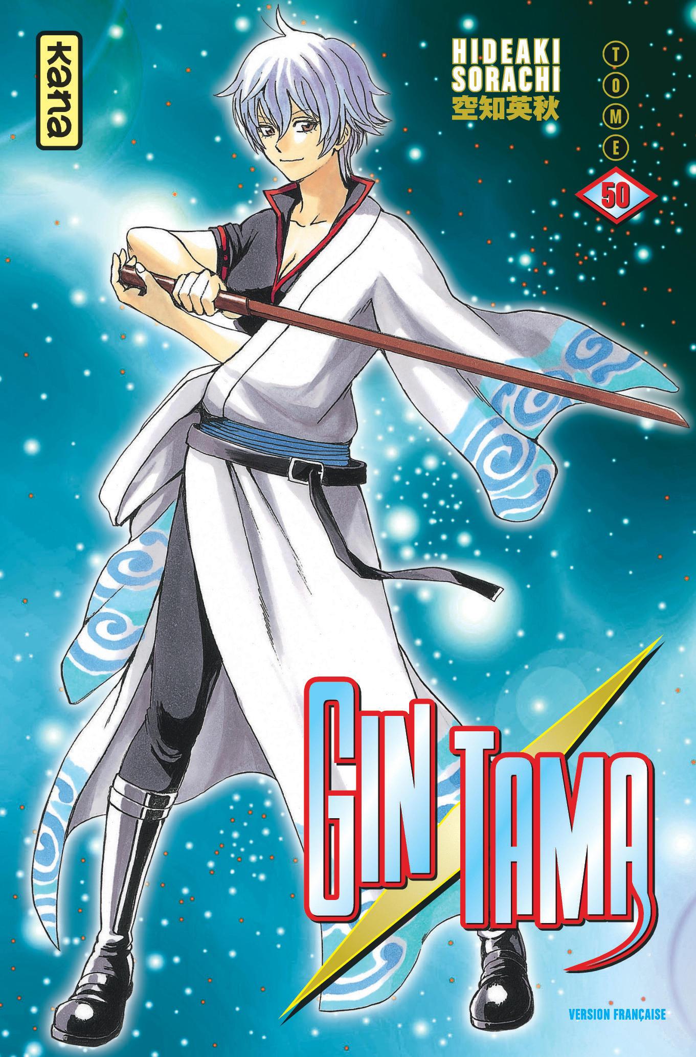 Gintama 50
