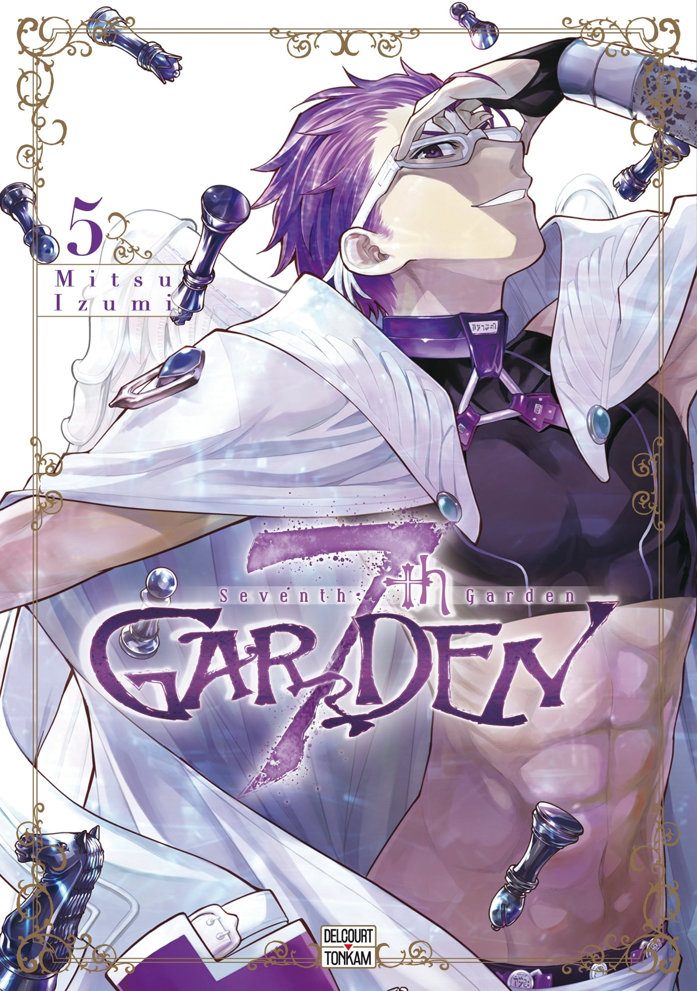 7th Garden 5