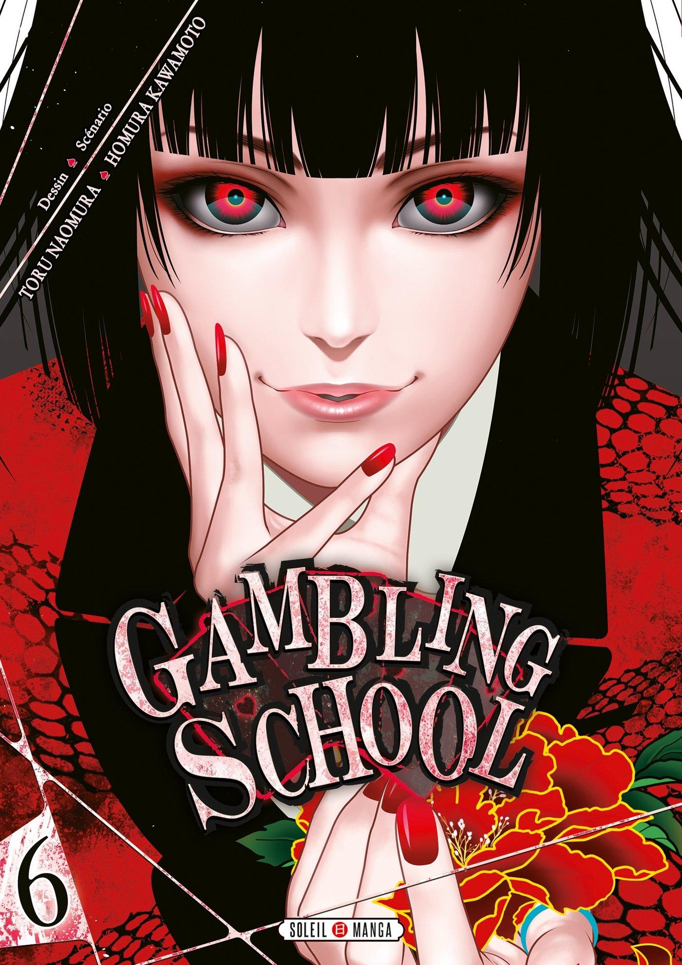 Gambling School 6