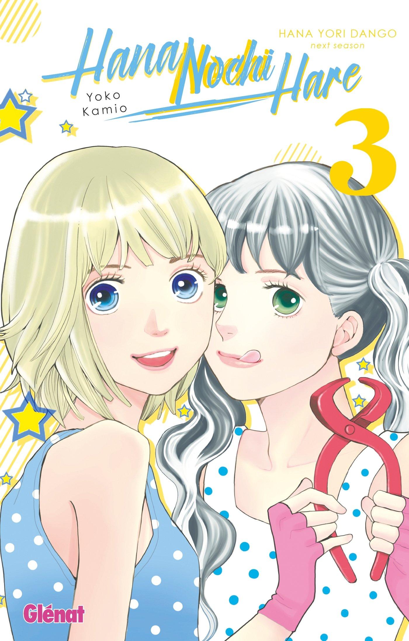 Hana nochi hare - Hana yori dango next season 3