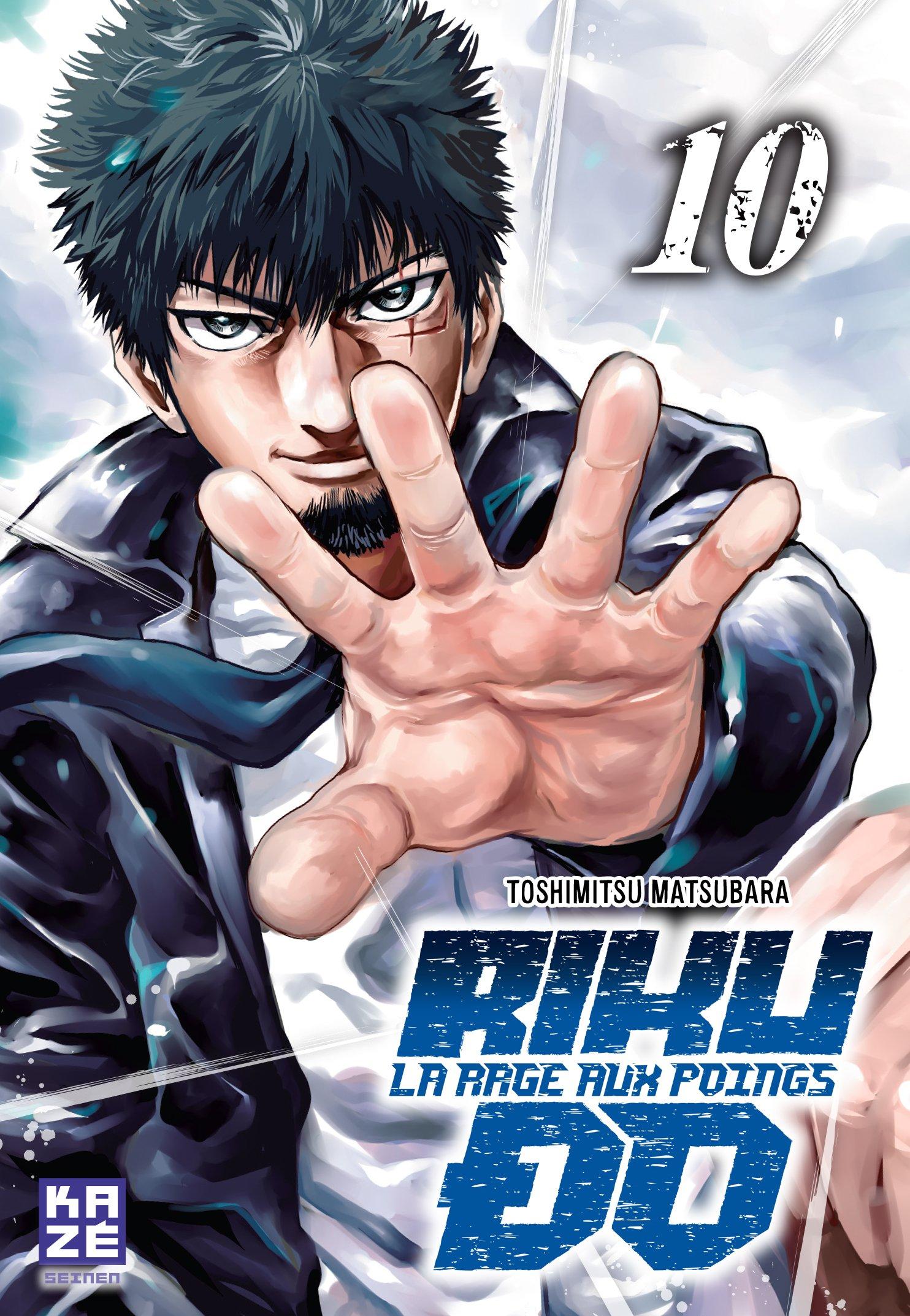 Riku-do - La rage aux poings 10