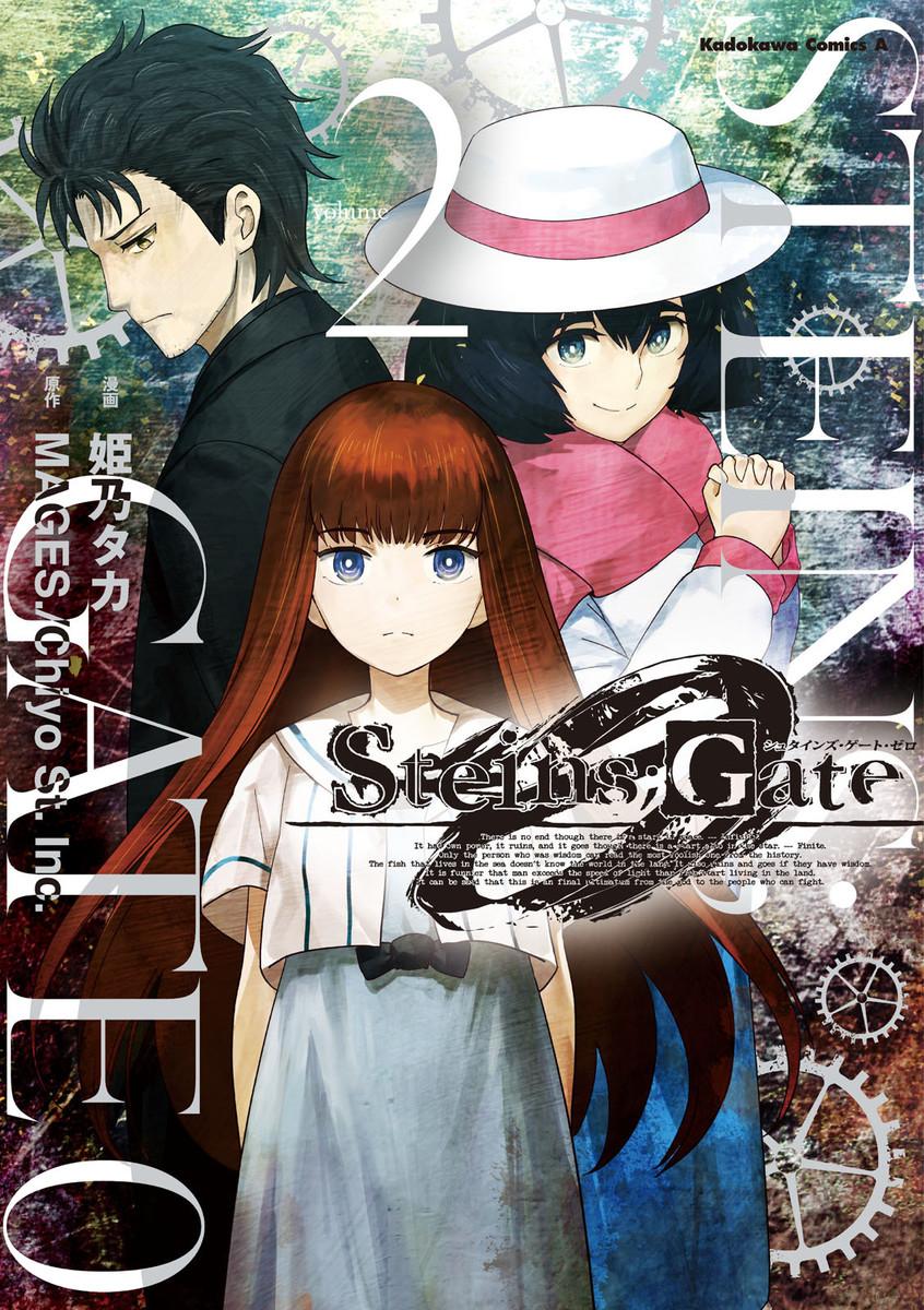 STEINS;GATE 0 2
