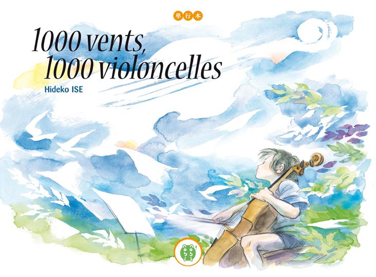 1000 vents 1000 violoncelles 1