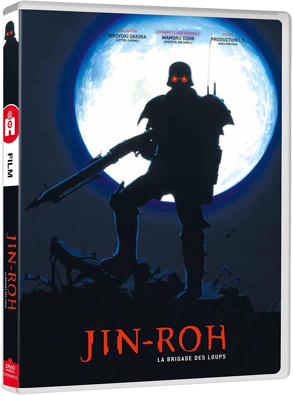 Jin Roh, La Brigade Des Loups 0