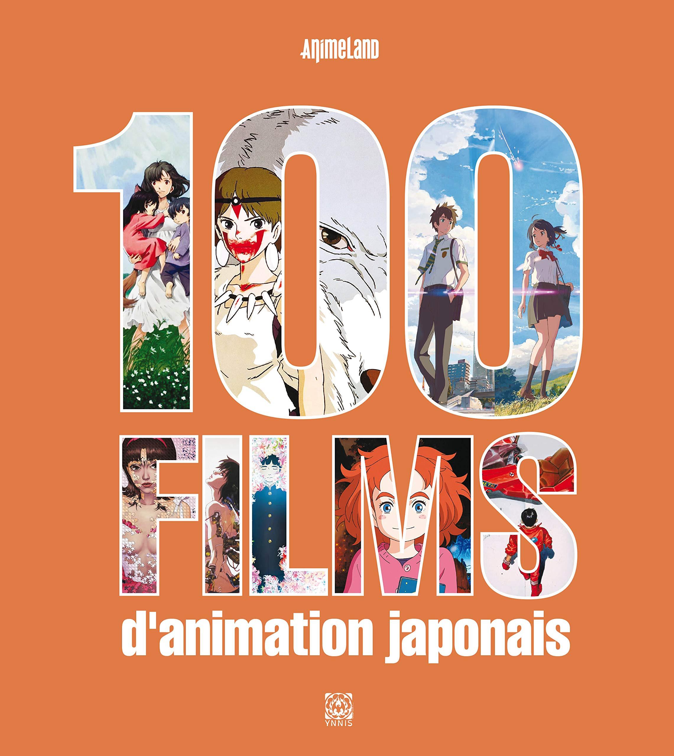 100 films d'animation japonais à voir 1