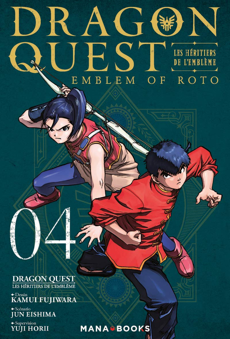 Dragon Quest - Les Héritiers de l'Emblème 4
