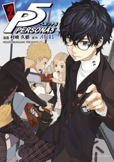 Persona 5 2