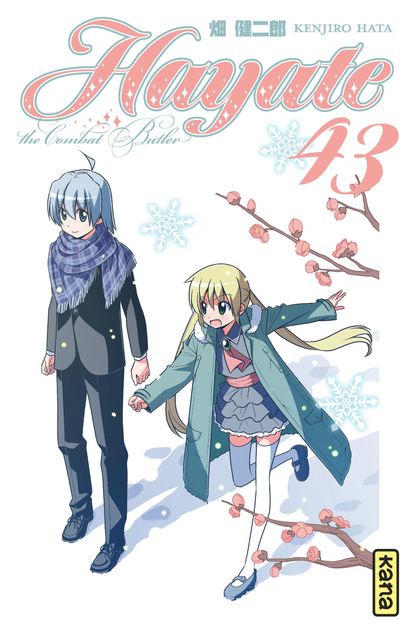 Hayate the Combat Butler 43