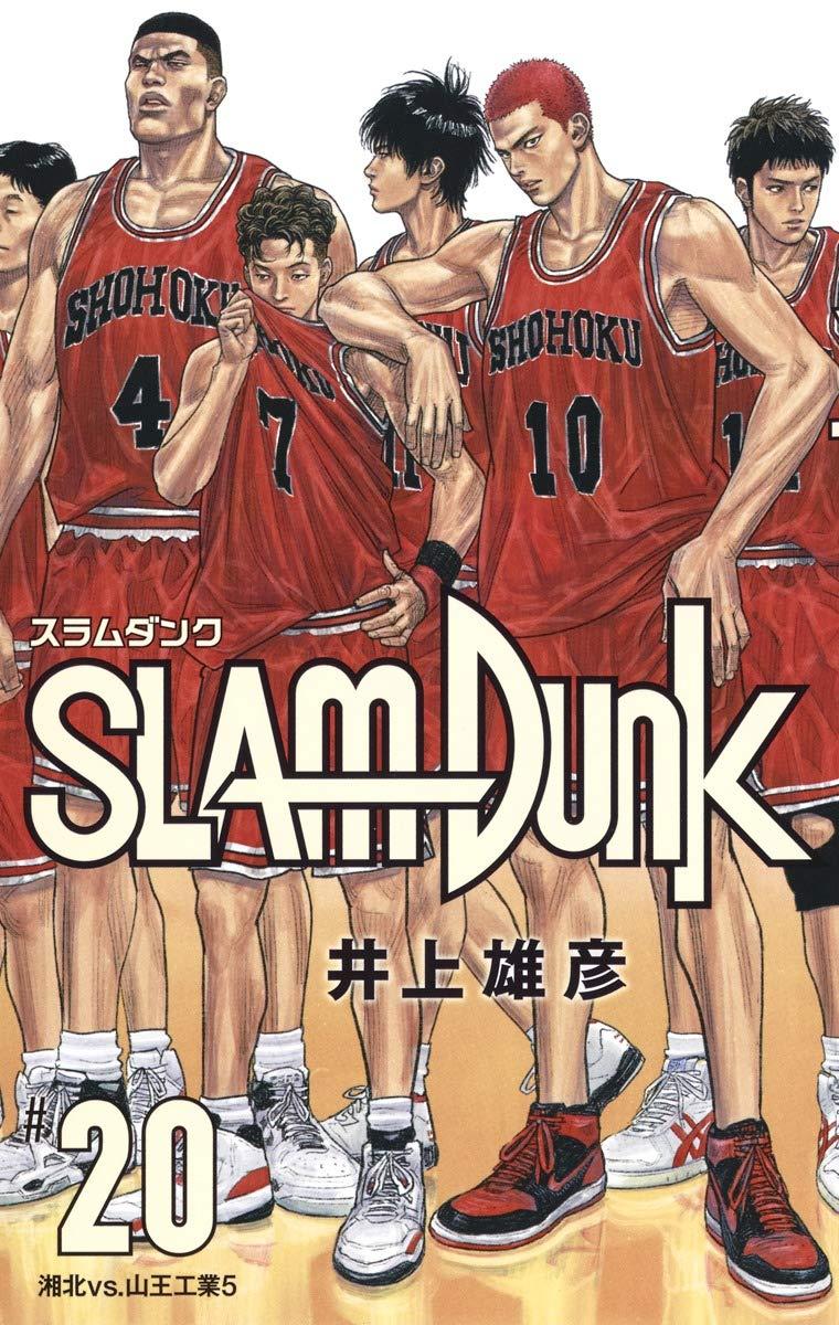 Slam Dunk 20