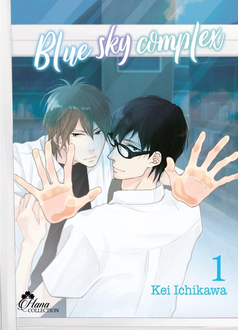 Blue Sky Complex 1