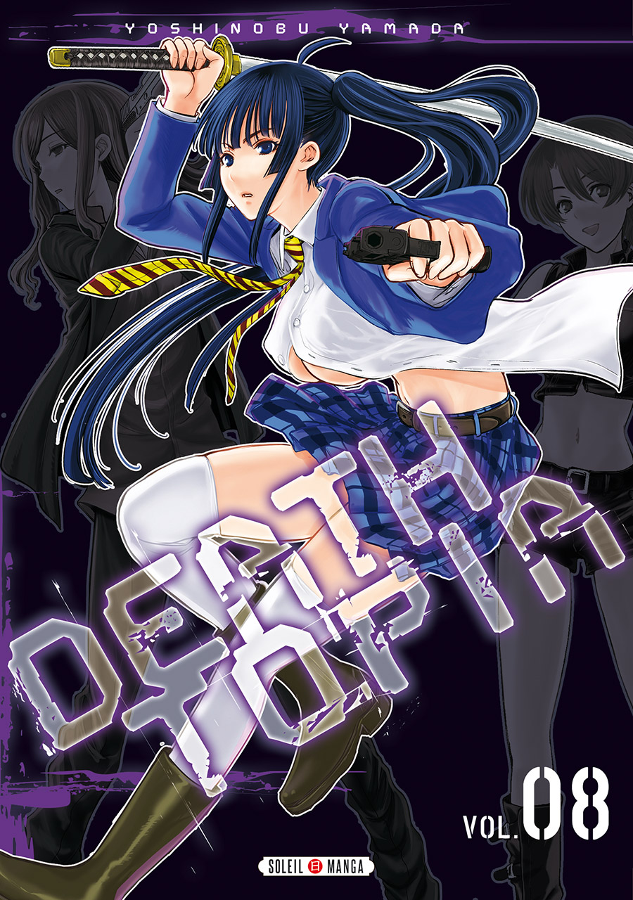 Deathtopia 8