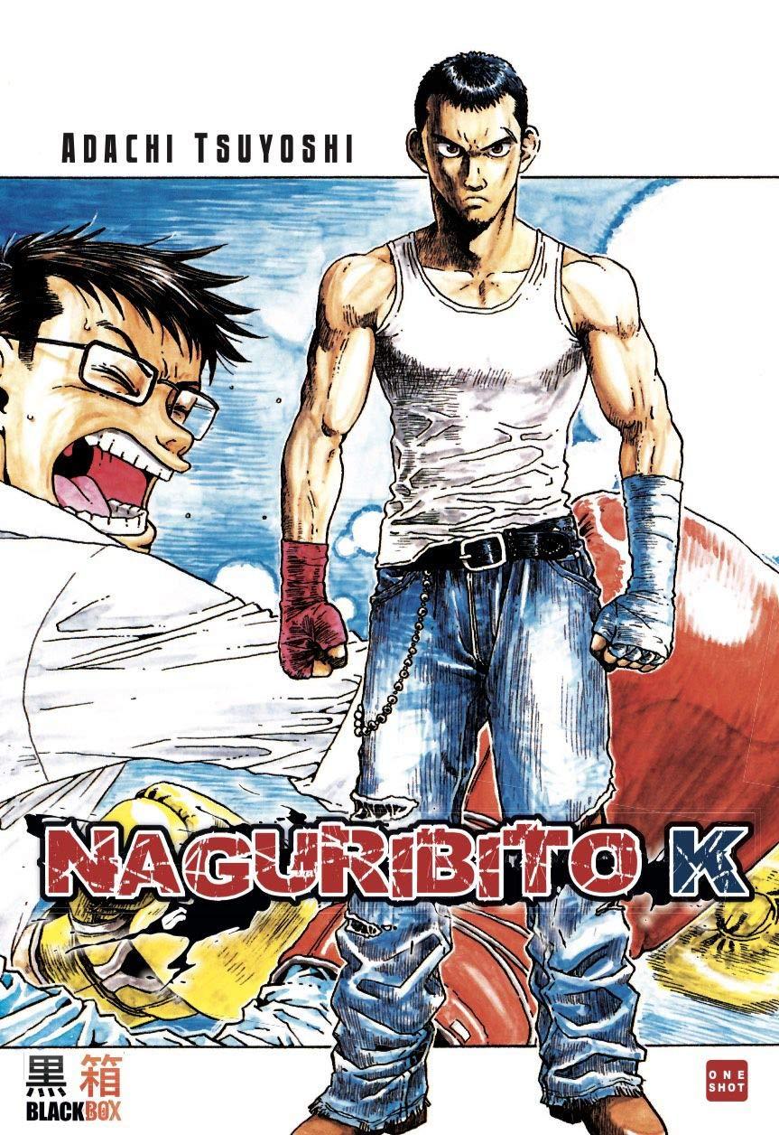 Naguribito K 1