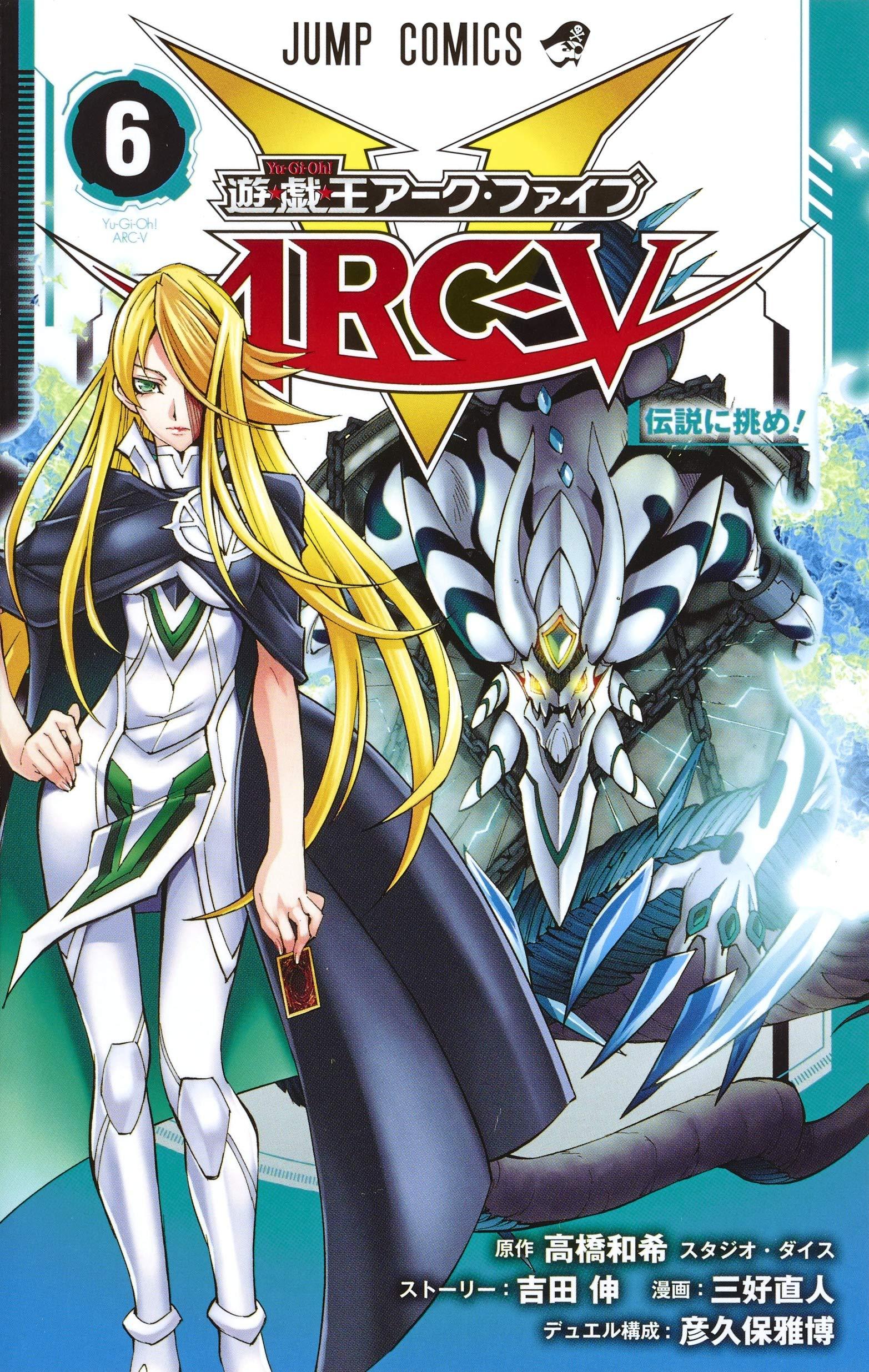 Yu-Gi-Oh! Arc-V 6