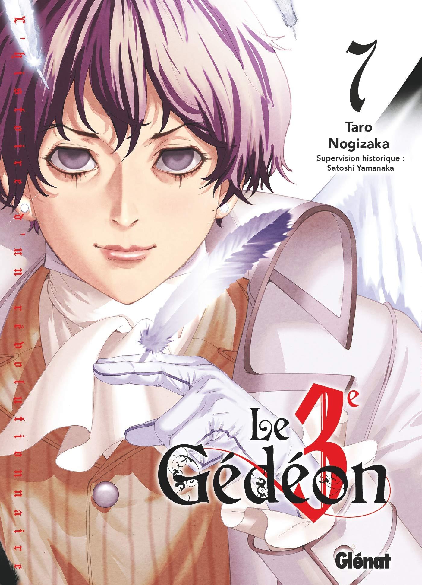 Le 3e Gédéon 7