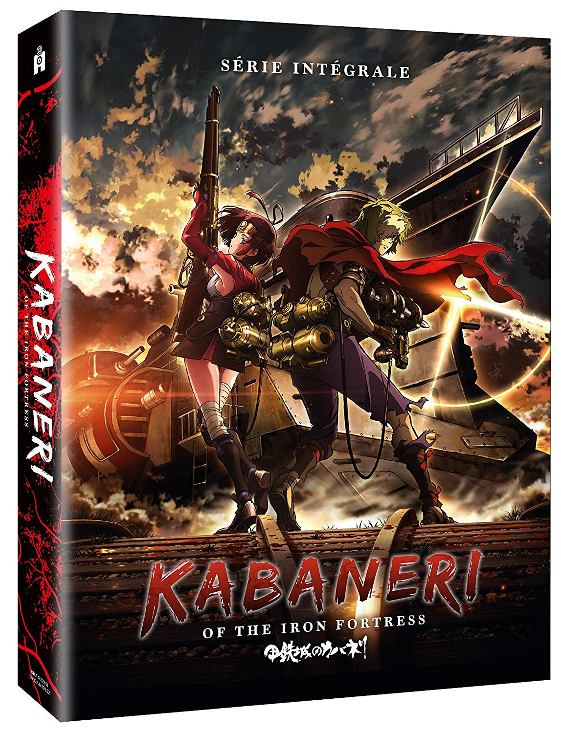 Kabaneri of the iron fortress 1 - Kabaneri of the Iron Fortress - Intégrale - Edition limité Collector DVD