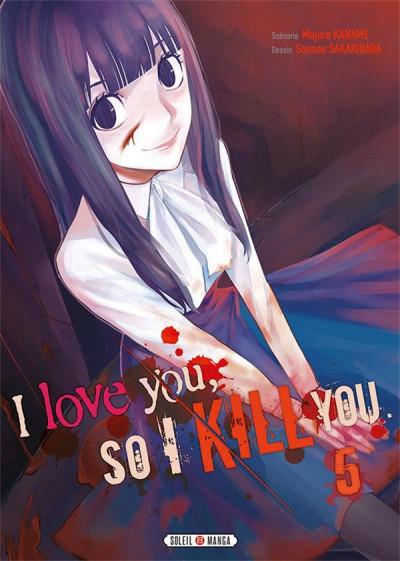 I love you so I kill you 5
