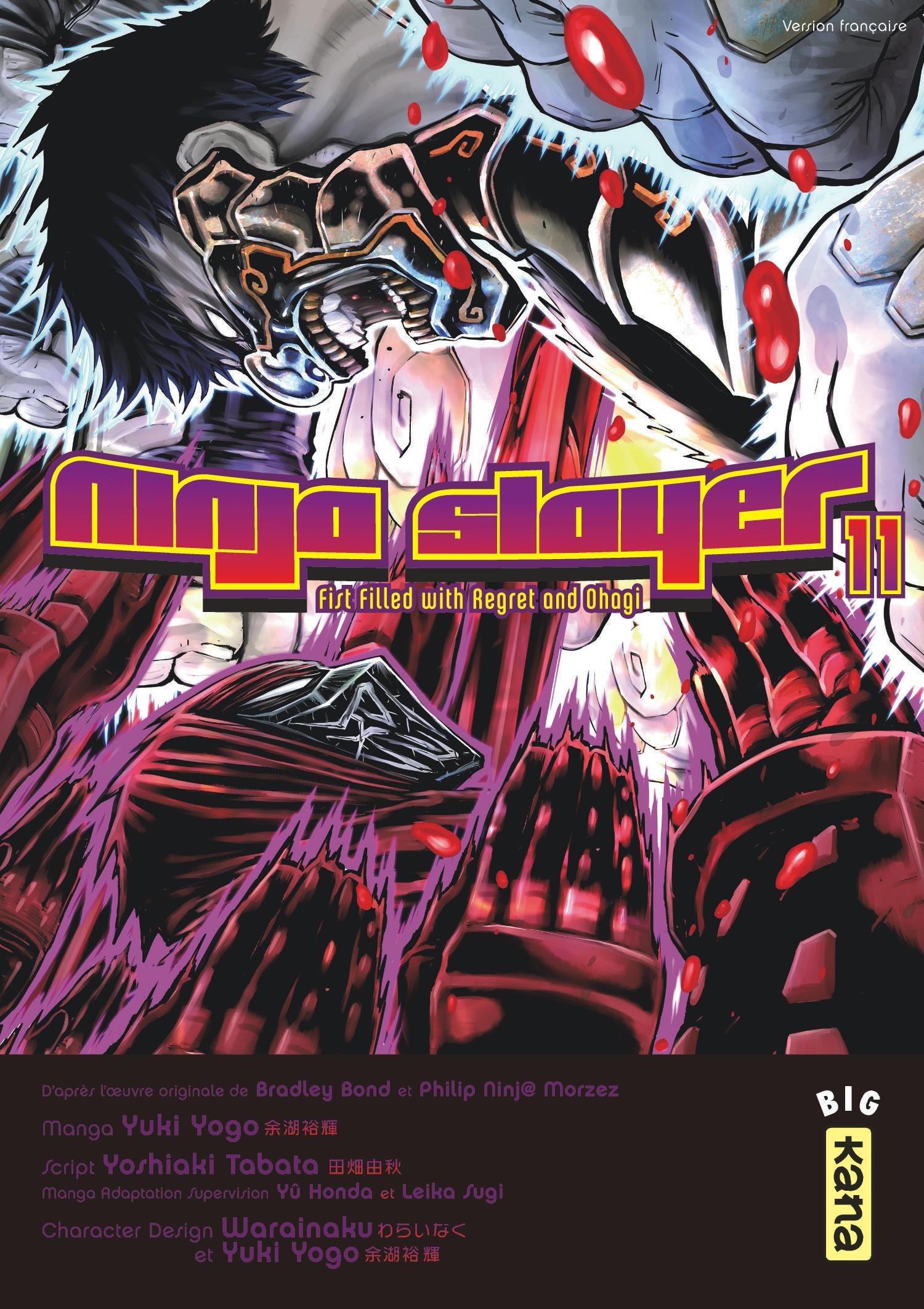 Ninja slayer 11