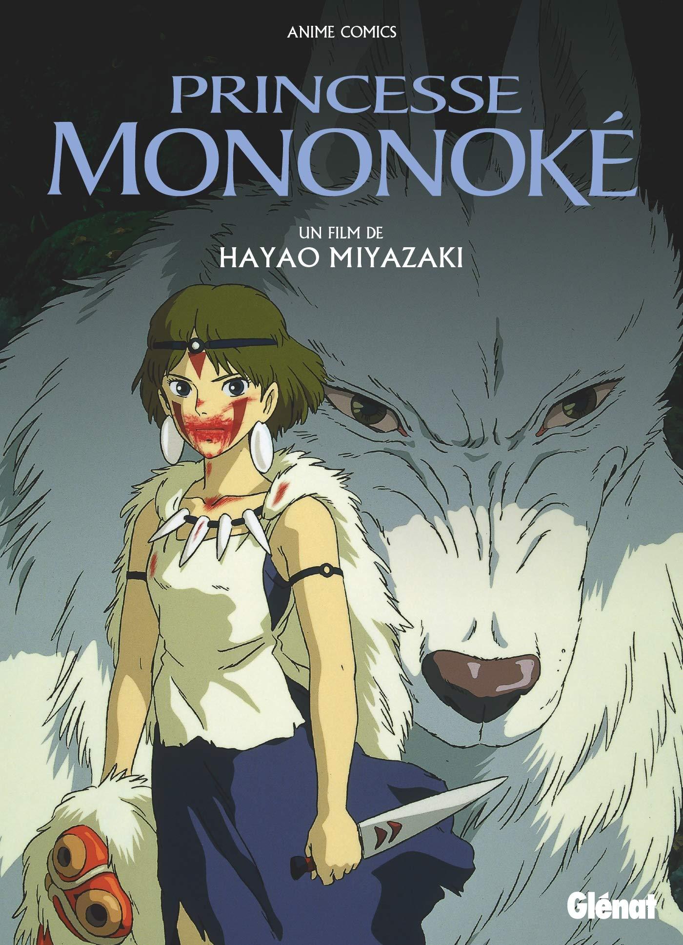 Princesse Mononoke 1