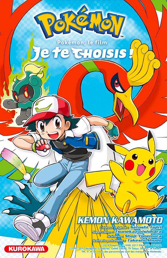 Pokémon, le film - Je te choisis 1