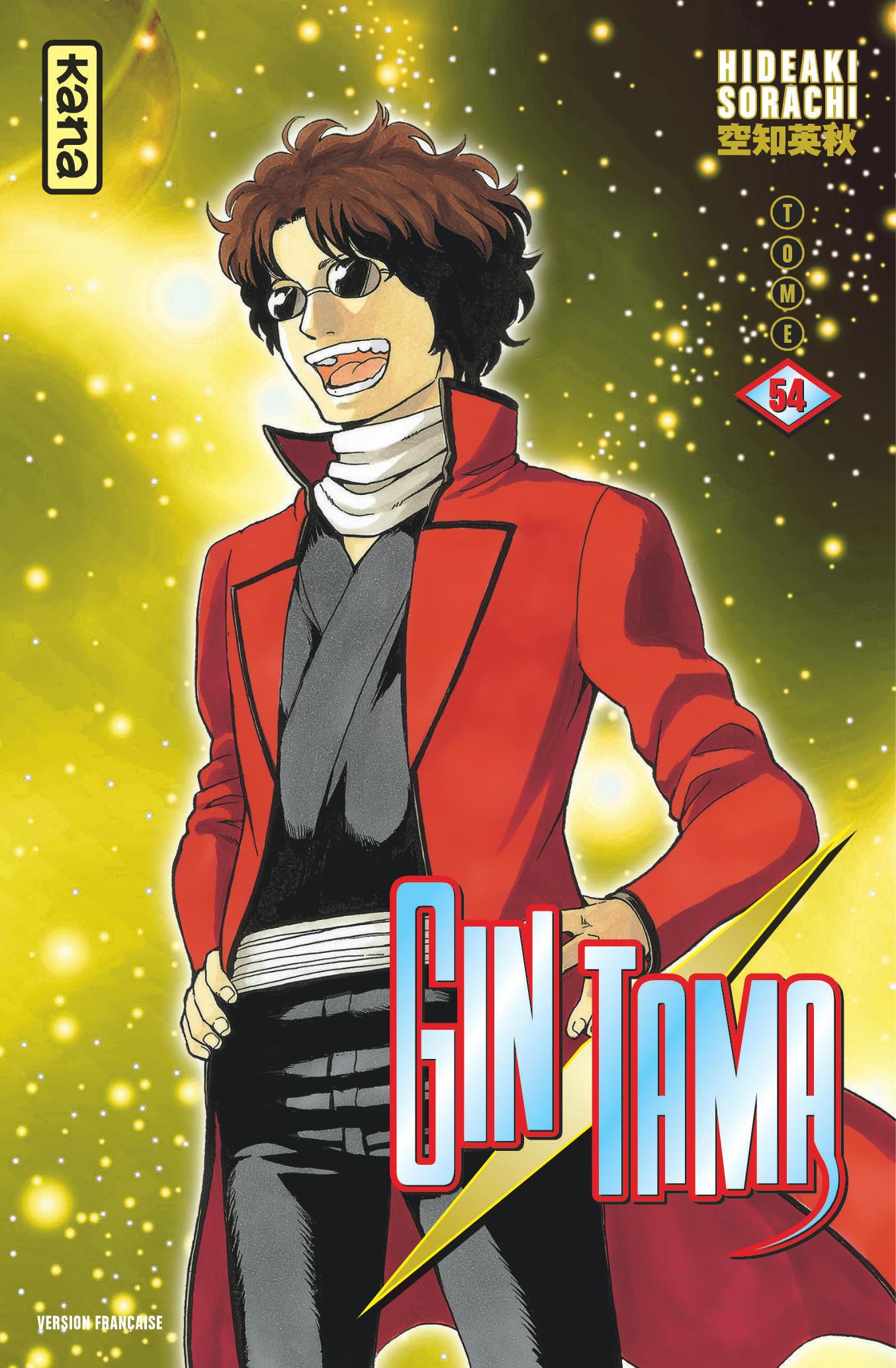 Gintama 54