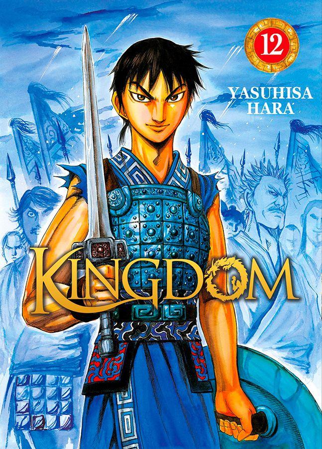 Kingdom 12