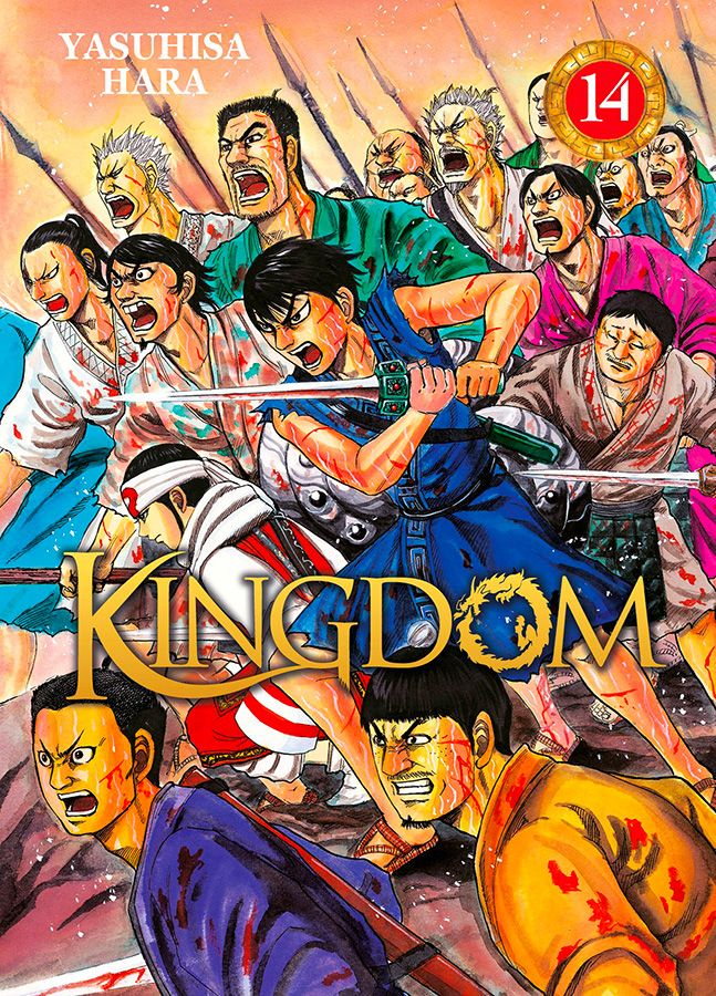 Kingdom 14