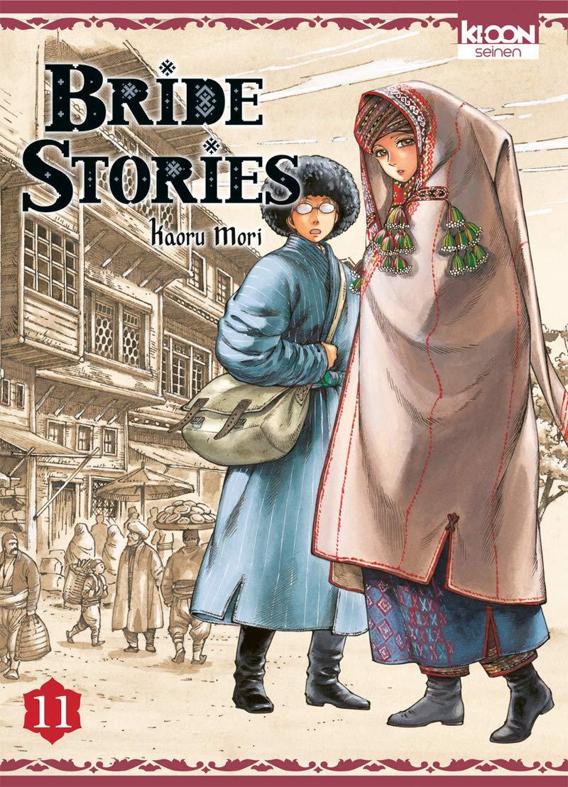 Bride Stories 11