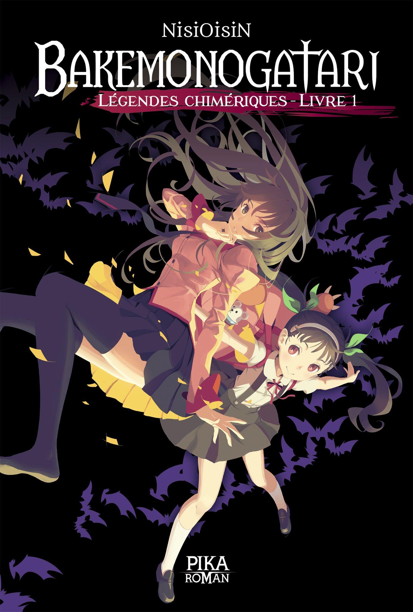 Bakemonogatari 1 - Livre 1