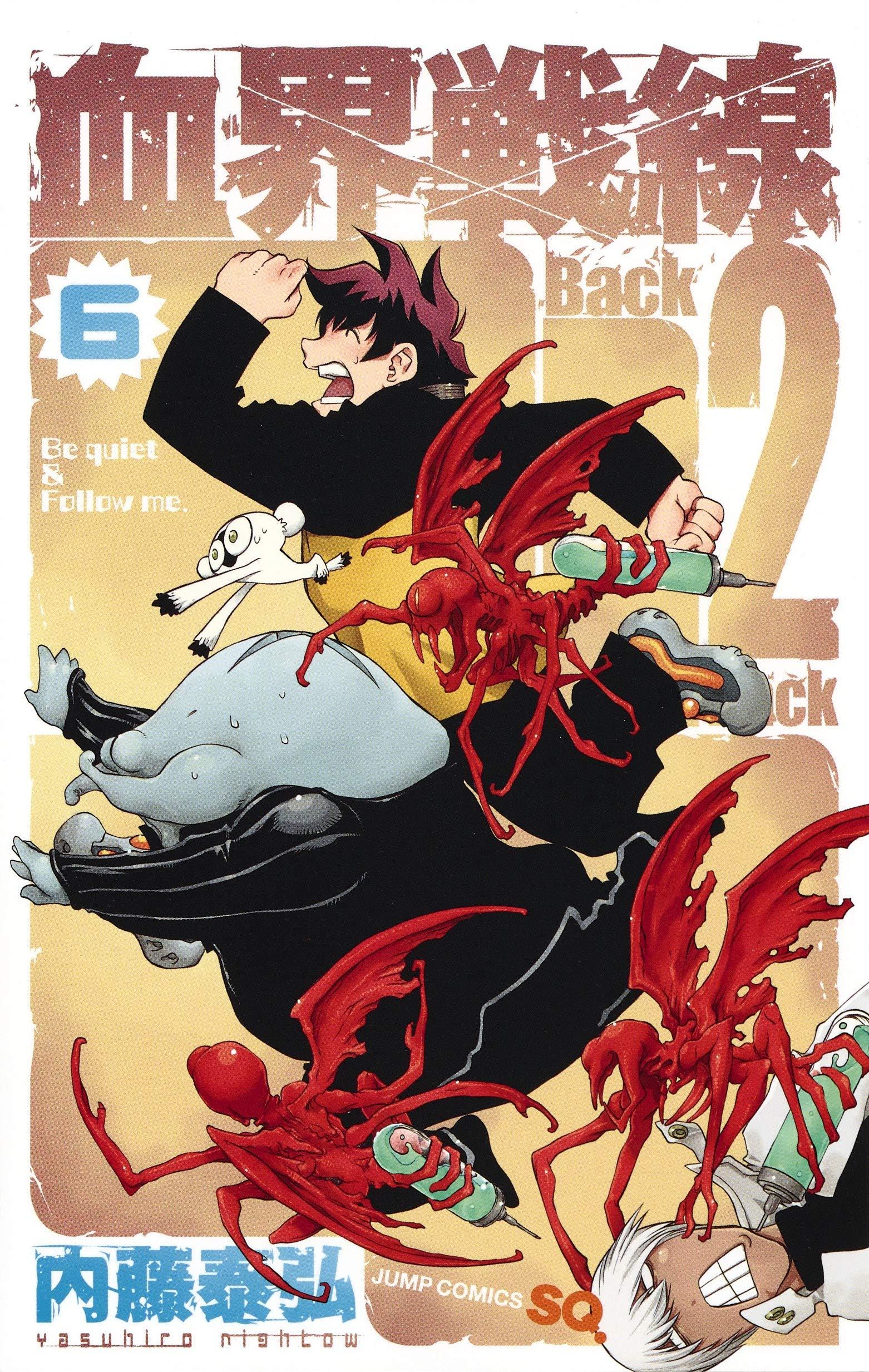 Kekkai Sensen - Back 2 Back 6