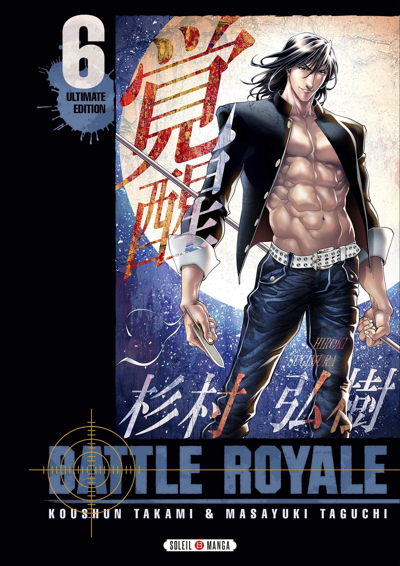 Battle Royale 6