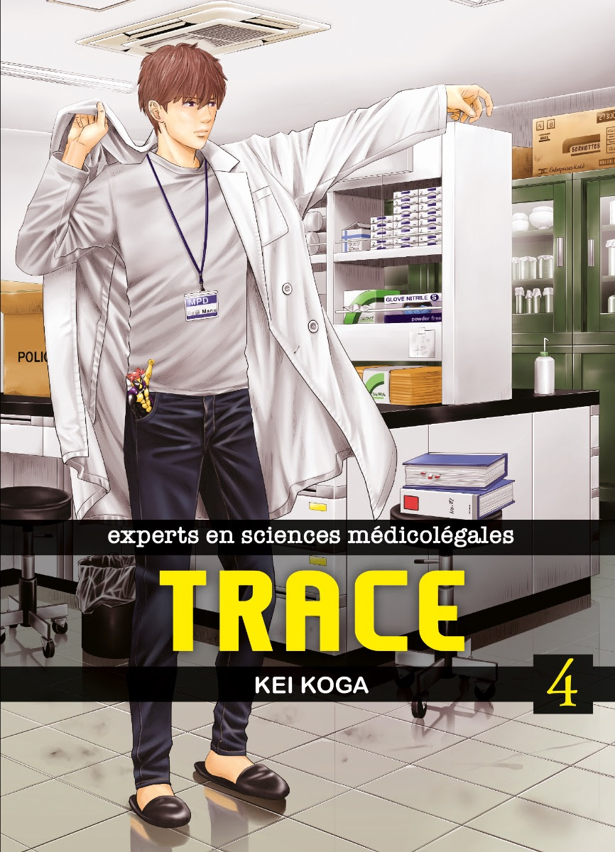 Trace 4