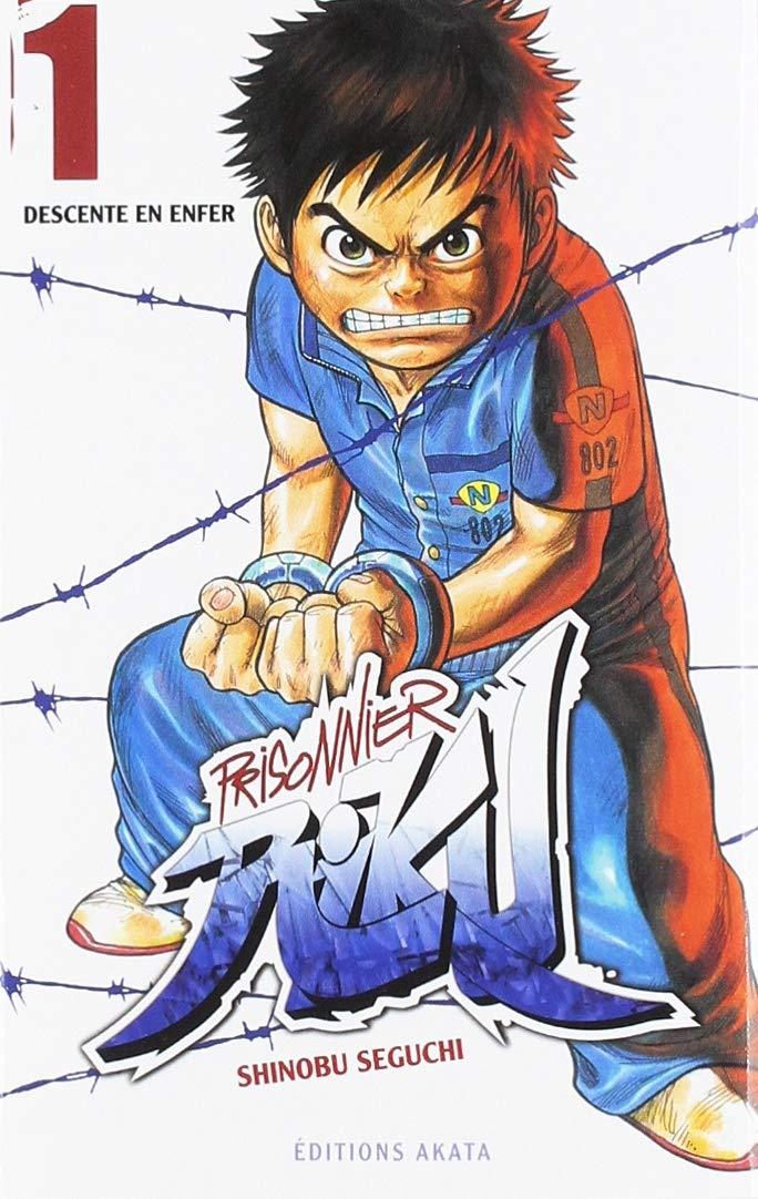 Prisonnier Riku 1