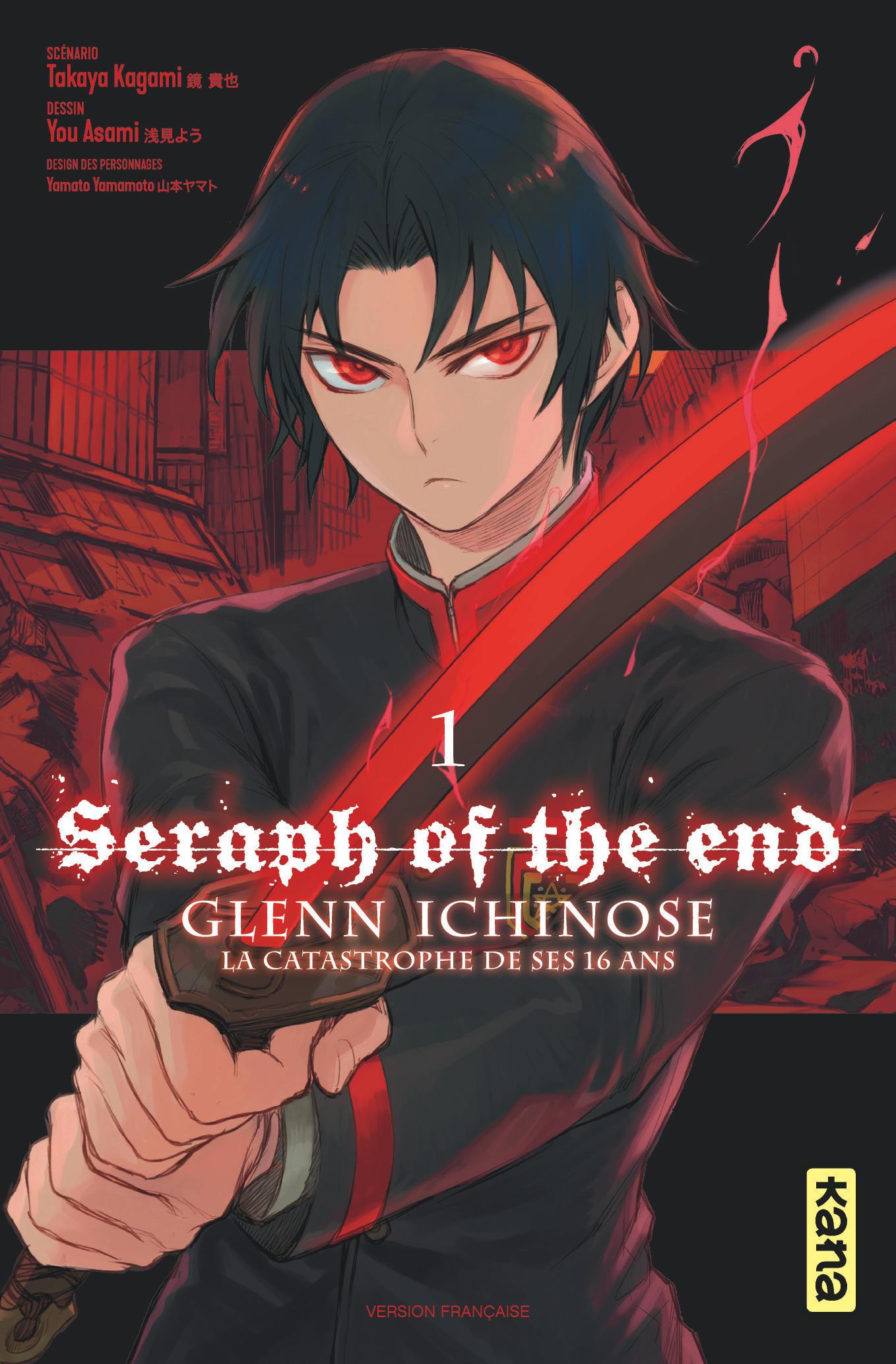 Seraph of the End - Glenn Ichinose 1