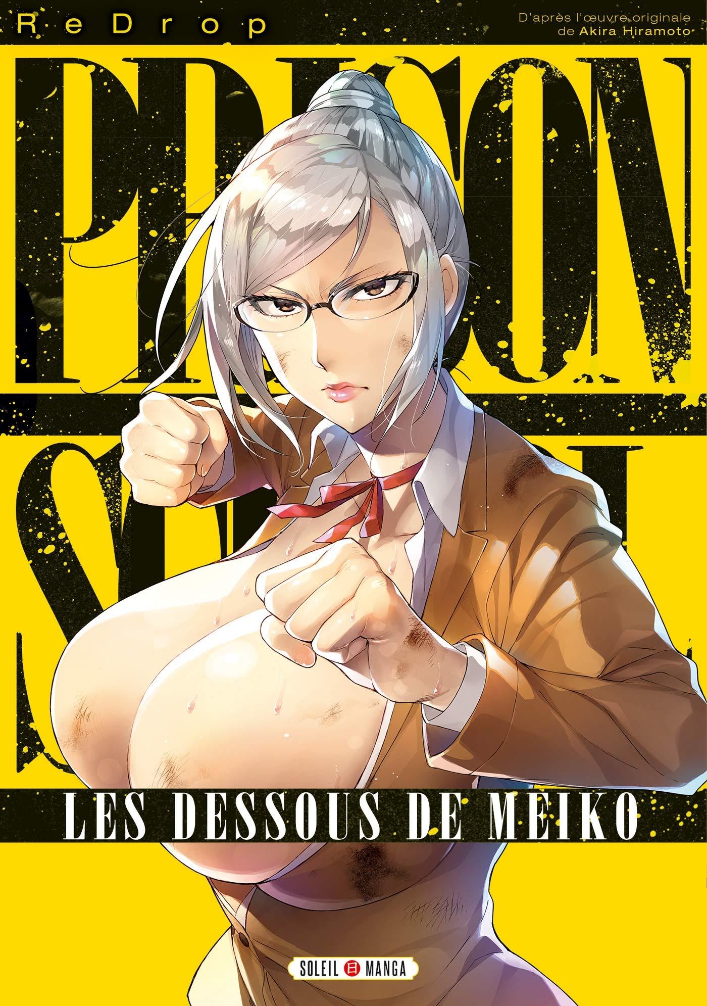 Prison school - Les dessous de Meiko 1