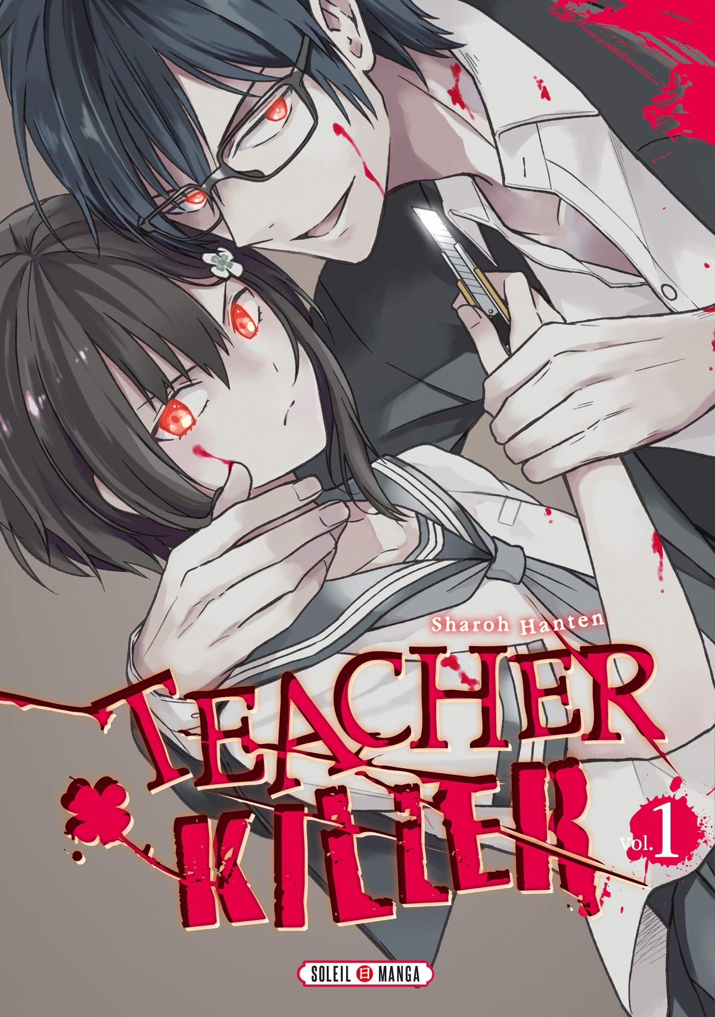 Teacher killer 1