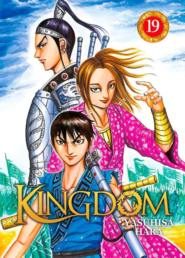 Kingdom 19