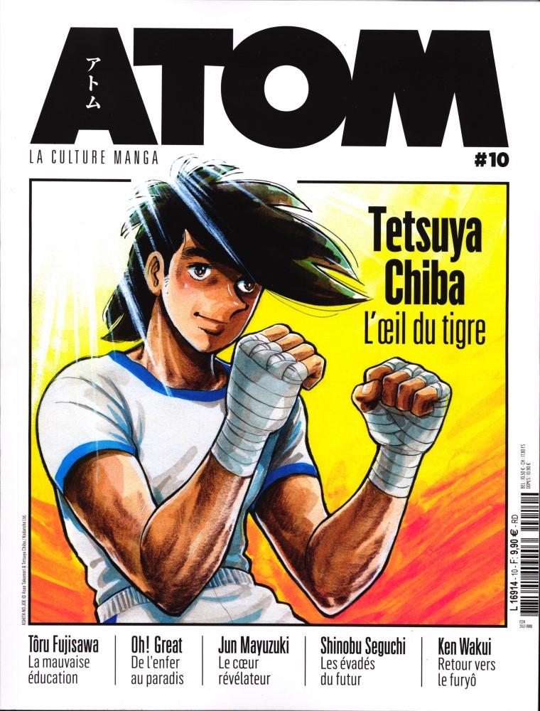 Atom 10