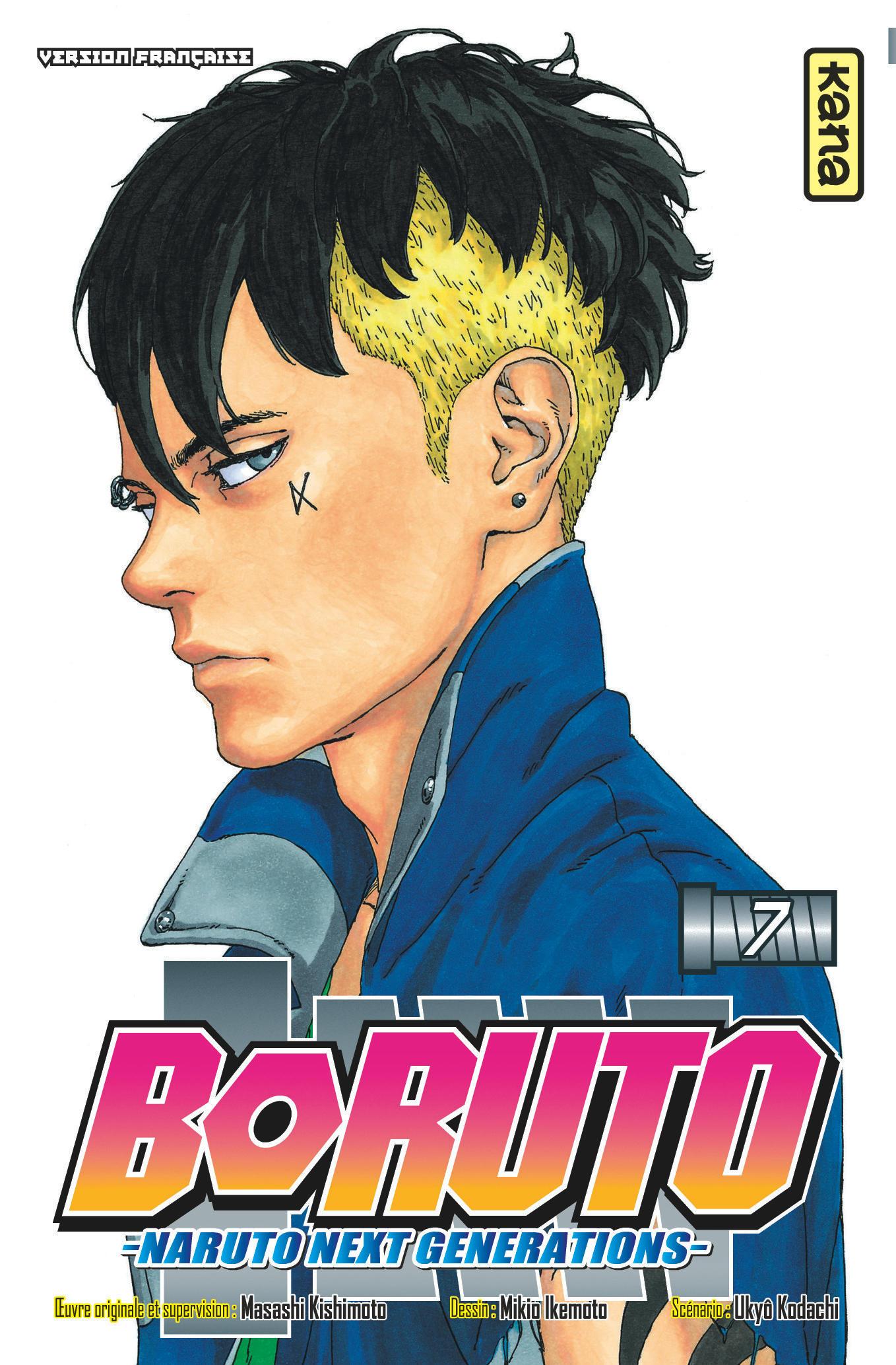Boruto 7